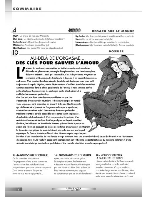P2 N° 51 (juillet-août 2007)