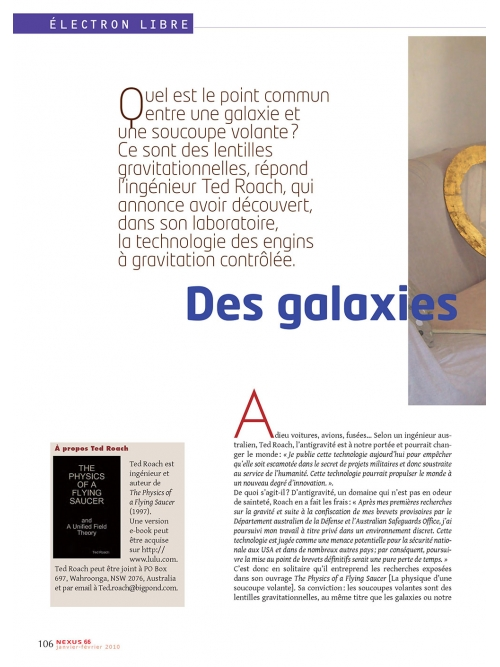 NEX066-Lentilles-gravitationnelles-des-galaxies-aux-soucoupes-volantes
